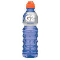 + Gatorade G2 eletrolyte 710ml sports bottle